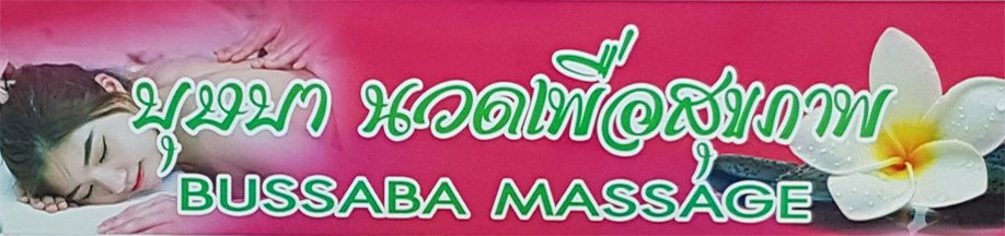 Bussaba Massage - banner