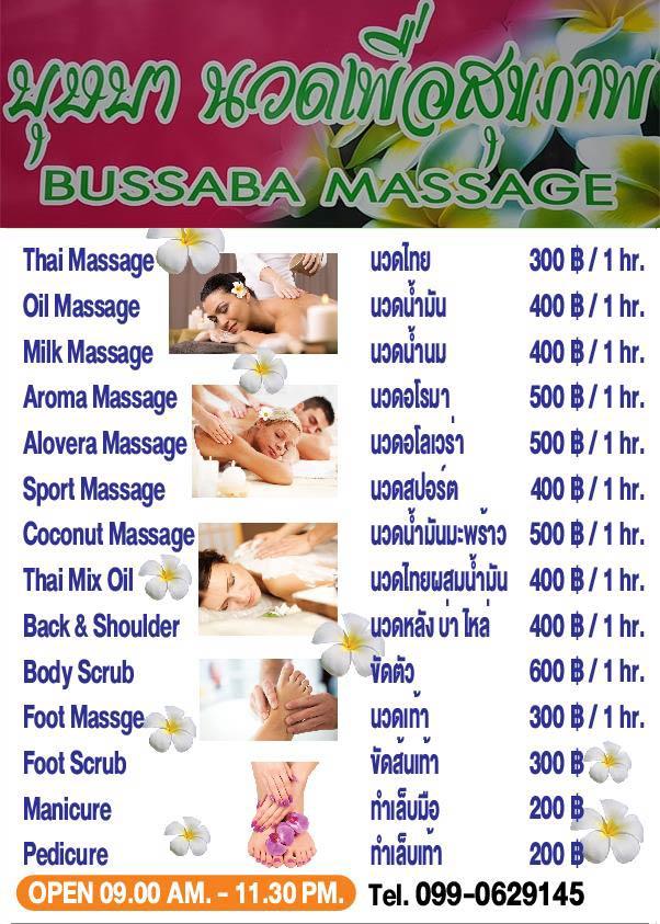 Bussba Massage - price menu