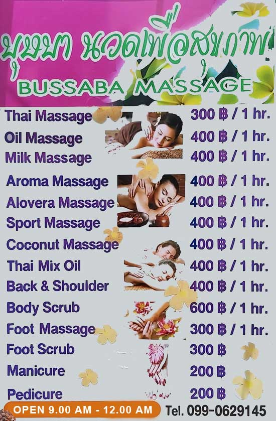 Bussaba Massage Khao Lak - Massage Prices