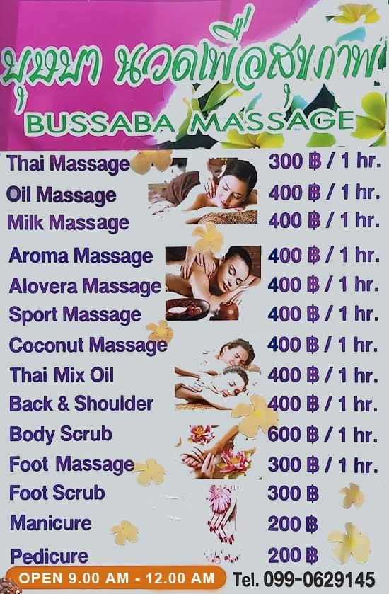 Bussaba Massage Khao Lak - Massage Prices